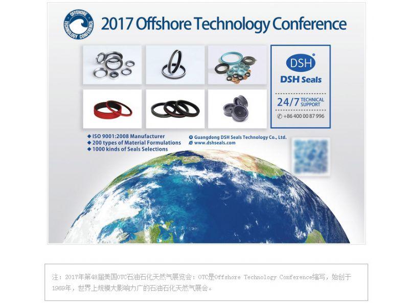 续|东晟密封:2017年OTC石油石化天然气展览会