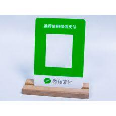 亚克力板材丝印加工-佛山亚克力板材价格