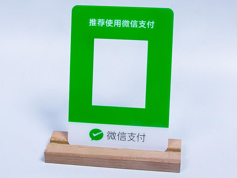 亞克力板材絲印加工-佛山亞克力板材價格