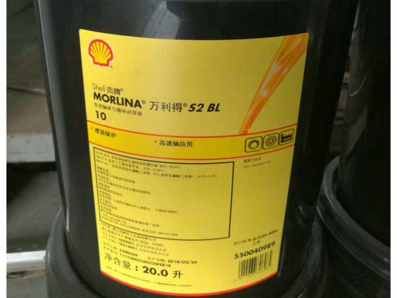 泰兴长城液压油