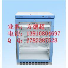 学校试验30度实验室恒温箱
