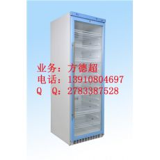学校试验公司用保温柜