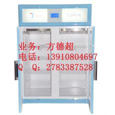 学校试验实验室20度恒温保存箱