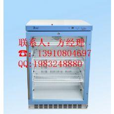 福意联微型冰箱