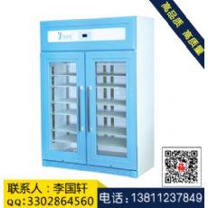 临床试验药物恒温箱FYL-YS-100L