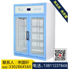 药品恒温箱FYL-YS-100L
