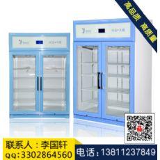 药品恒温箱FYL-YS-828L