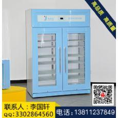 药物储存冰箱(带锁)