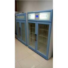 检验科医用冷藏箱价格
