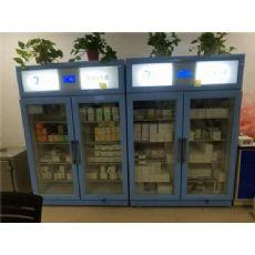 北京福意2-8度药品冷藏箱