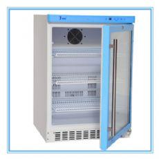 4℃医用冷藏箱