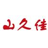 Dongguan City Rui Ltd.