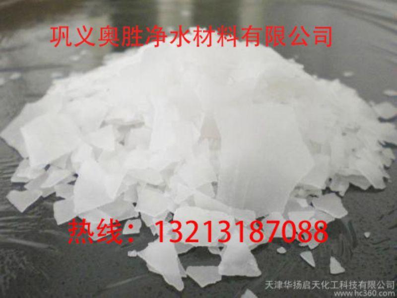 迪庆片碱生产厂家