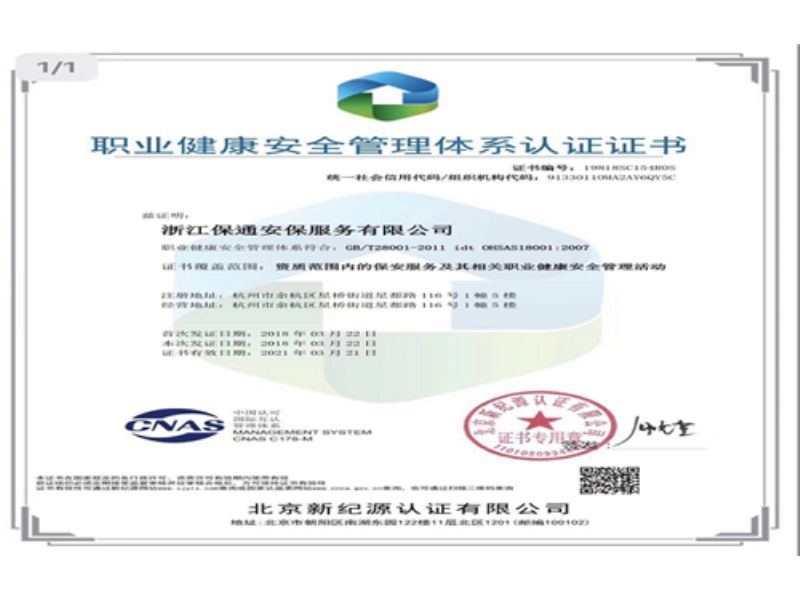 甘肃全国守合同重信用企业办理条件费用