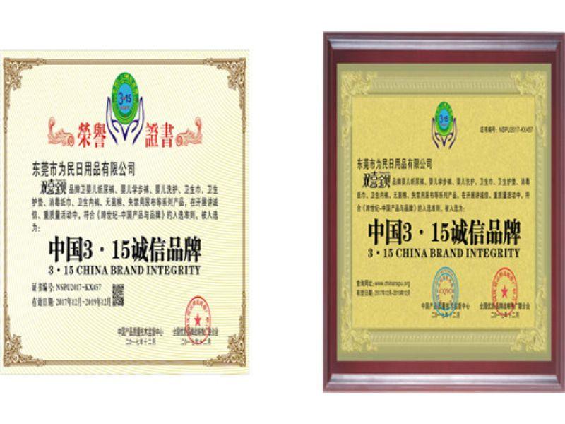 贵州中国行业金奖产品办理条件费用