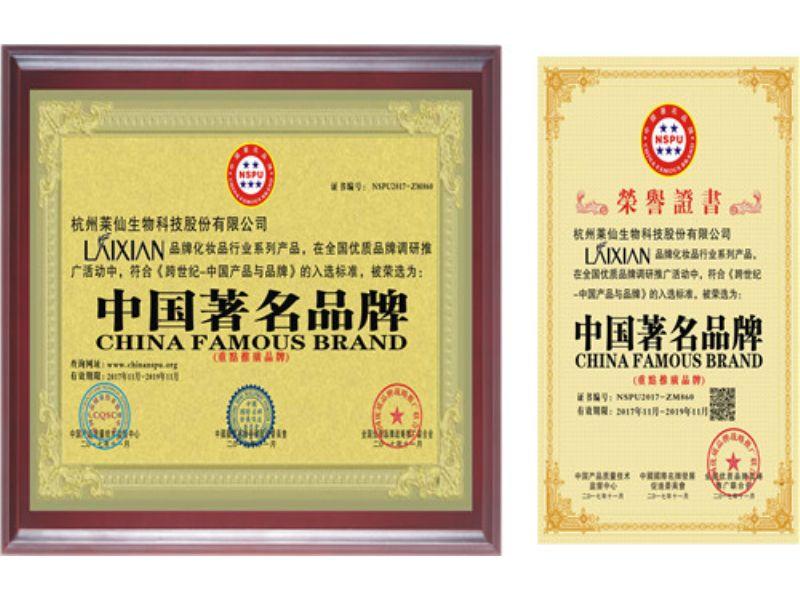 安徽中国名优产品办理流程
