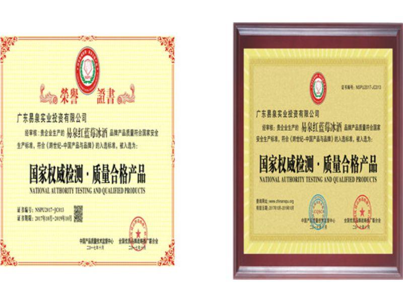 内蒙古A-AAA级重合同守信用企业办理条件费用