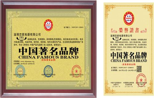 錦州榮譽獎牌申報流程