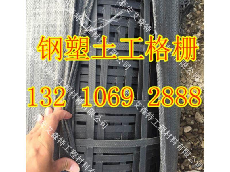 欢迎光临湘西HDPE防渗膜股份有限公司实业欢迎你