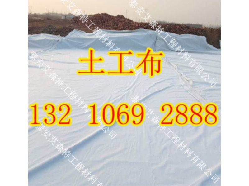 欢迎光临晋城HDPE防渗膜股份有限公司实业欢迎你