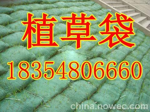 欢迎光临宜昌土工布集团实业有限公司欢迎您