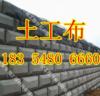 欢迎光临锡林郭勒土工布集团实业有限公司欢迎您
