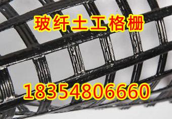 欢迎光临赤峰土工布集团实业有限公司欢迎您