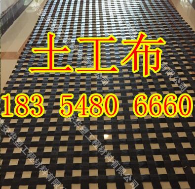 欢迎光临晋城土工布集团实业有限公司欢迎您