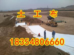 欢迎光临安阳土工布集团实业有限公司欢迎您
