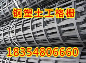 欢迎光临--贺州土工布厂家--有限公司欢迎您