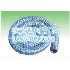 欢迎光临兰州软式透水管厂家,兰州软式透水管厂家