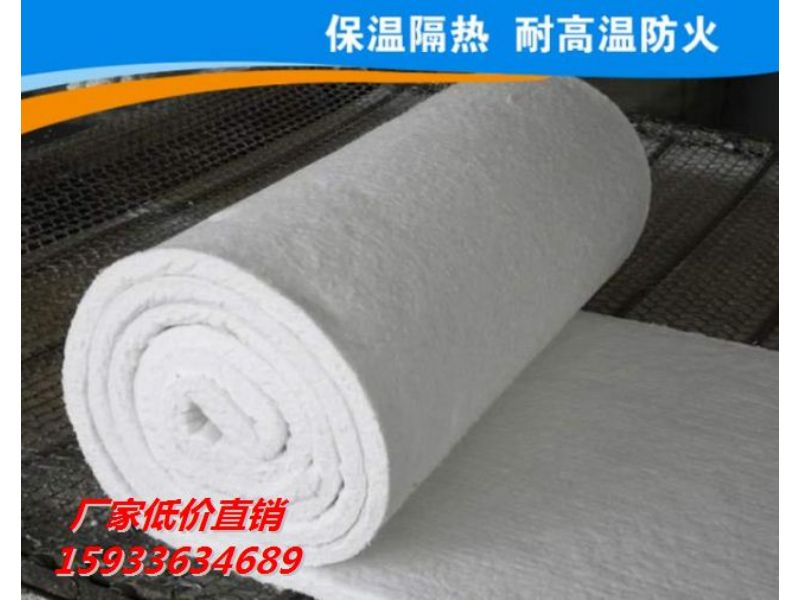 广东硅酸铝针刺毯价格