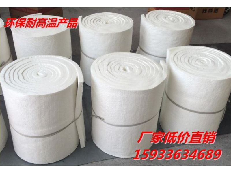 内蒙古硅酸铝针刺毯订货订货