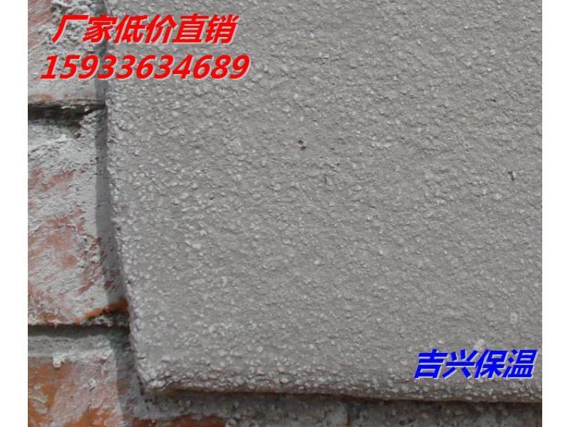 北京房山憎水膨珠保温砂浆正常生产
