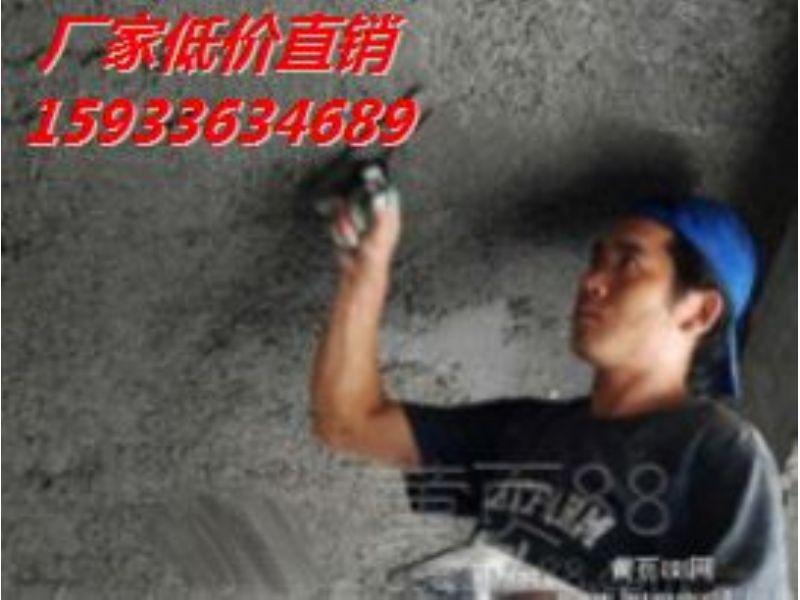 北京东城sf憎水膨珠保温砂浆高清图片