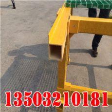 扬州玻璃纤维拉挤方管