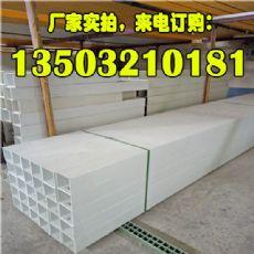 永济玻璃钢方管型材