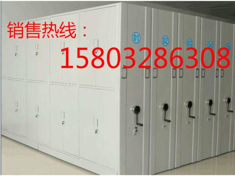 广东手动密集柜生产厂家厂家供货