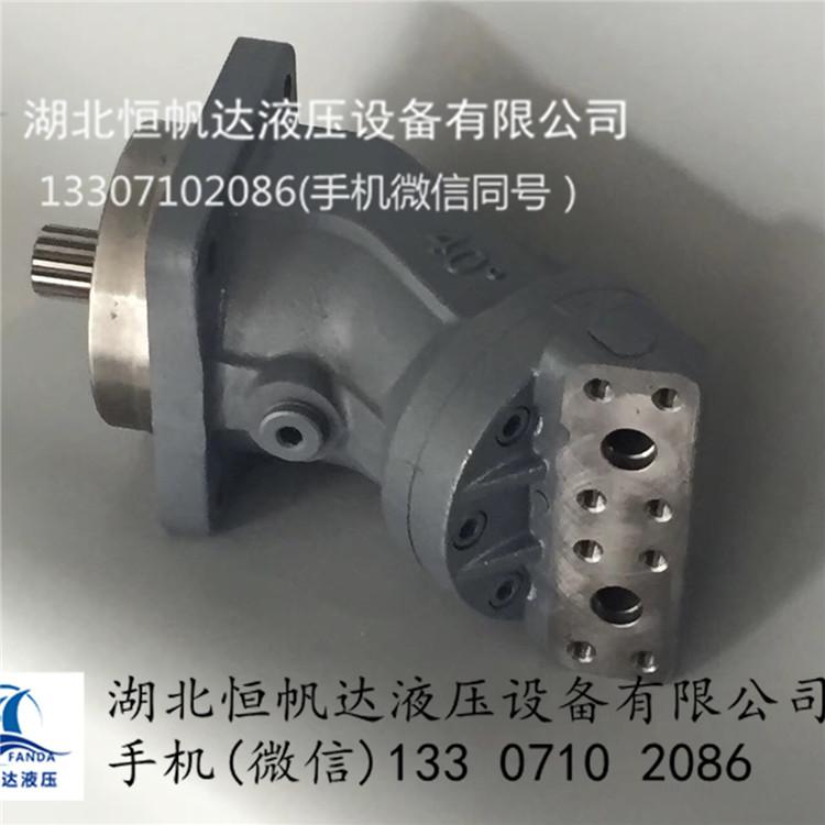 【A2F80轴向柱塞泵】型号