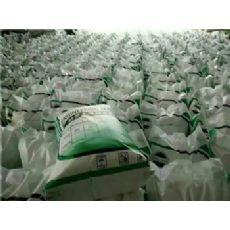 欢迎光临-晋城聚丙烯纤维--晋城集团有限公司——欢迎您