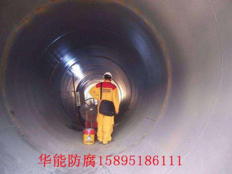 雅安市电厂烟囱维修公司创新超越