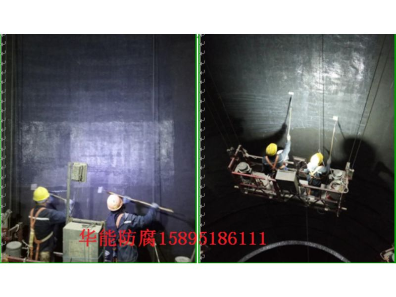 连云港市燃煤锅炉房烟囱检修公司无私奉献
