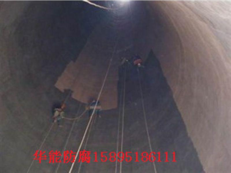阿坝藏族羌族自治州烟囱加固加箍公司沟通无限