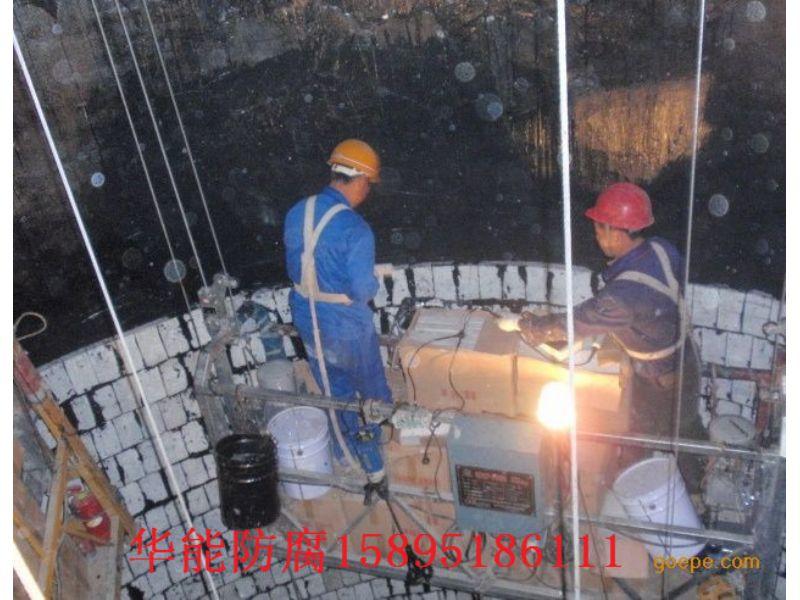 忻州市锅炉烟囱维修公司客户满意
