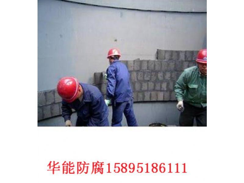 金昌市电厂拆除烟囱公司增强知识