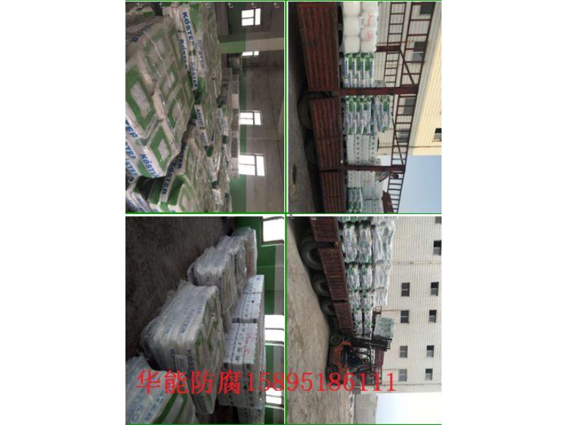 泰州市拆除50米砖烟囱公司服务好