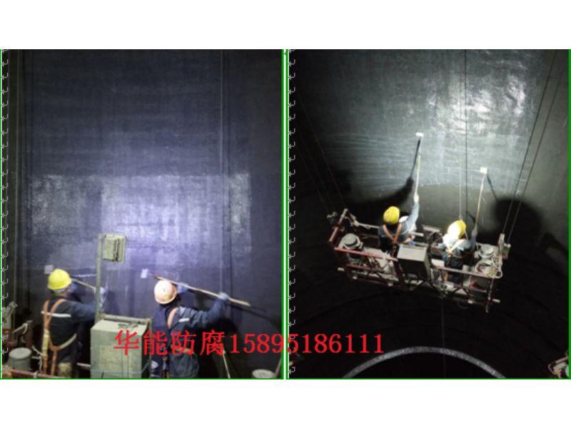 黑河市90米水泥烟筒拆除公司答复满意