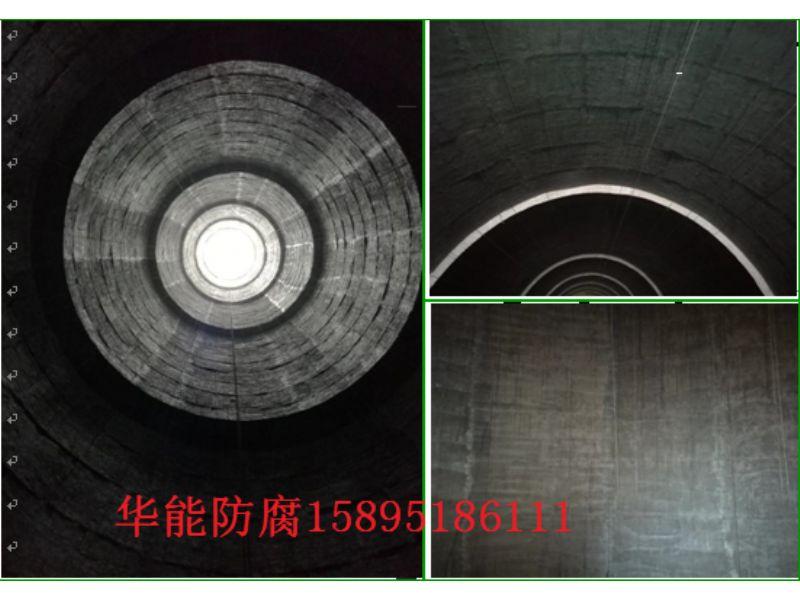 赤峰市食品厂烟囱拆除公司创新超越