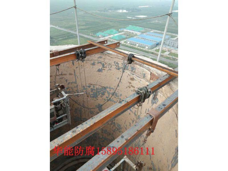 武汉市80米水泥烟筒拆除公司自主创新