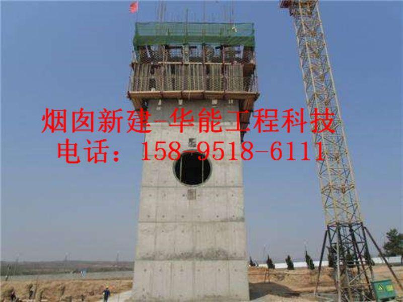 贵港市滑模烟囱新建施工方案公司受益无穷
